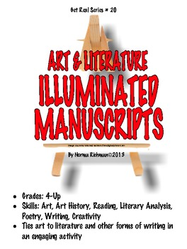 Illuminated Manuscripts Project-Based Art with Poetry & Li