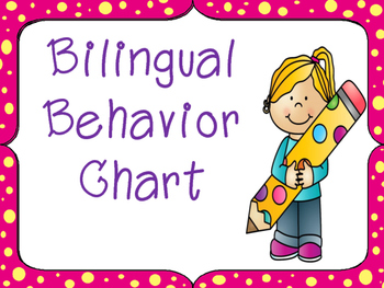 Illustrated Behavior Chart in Spanish and English