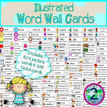Illustrated Word Wall Cards Bundle for All Year Long!