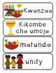 Illustrated Word Wall Cards: Christmas, Hanukkah, and Kwanzaa