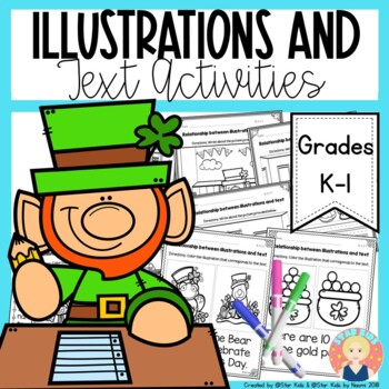 Illustrations in a Text - St. Patrick's Day Themed {English and Spanish}