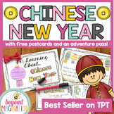 Chinese New Year 2017 | 44 Pages for Differentiated Learning + Bonus Pages
