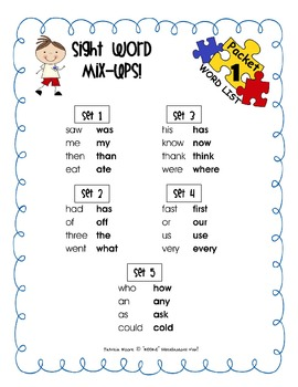 I'm Puzzled! – Packet 1 (sight words with similar spellings/sounds)