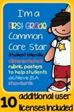 I'm a First Grade Common Core Star ELA Rubrics inc. license for up to 10 users