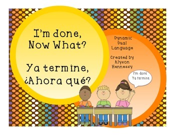 I'm done, now what? ENGLISH and SPANISH chart for Early Finishers