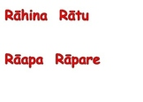Images and Te Reo Maori Words for weather and days
