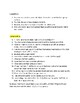 Imagina  Chapter 4 Comprehension Questions  on Central America Reading