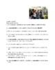 Imagina   Unit 1 through Unit 5 -  75 questions for Oral practice or Exam