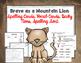 """Imagine It """"Brave as a Mountain Lion""""  Unit 5.5 Reading Fo"""