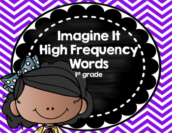 Imagine It SRA High Frequency Words 1st grade -  purple chevron