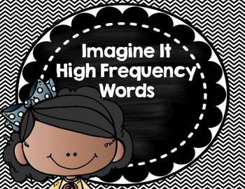 Imagine It SRA High Frequency Words 2nd grade- black chevron