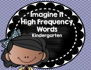 Imagine It SRA High Frequency Words- Kindergarten- blue chevron