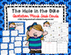 "Imagine It ""The Hole in the Dike""  Unit 5.2 Reading Focus Wall-Task Cards & MORE"