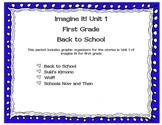 Imagine It! Unit 1 Graphic Organizers for First Grade