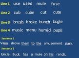 Imagine It! Unit 4 Lesson 13 Blending Board