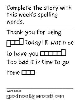 Imagine It Unit 6 Spelling Words Station