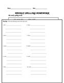 Imagine it! Spelling Homework Unit 3 Lessons 1-5