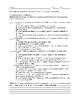 Immigration Data Analysis - 1870s through 1914 {Spanish Version!}