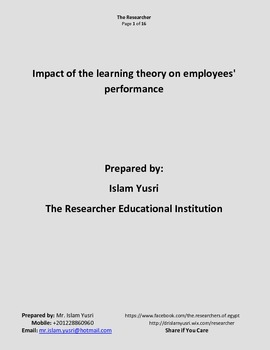 Impact of the learning theory on employees' performance