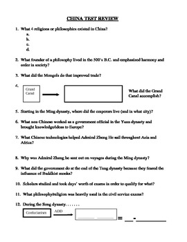 Imperial China Test Review Handout