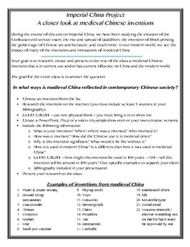 Imperial Chinese Inventions - Project
