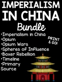 Imperialism in China Reading Comprehension Worksheets, DBQ, Opium Wars