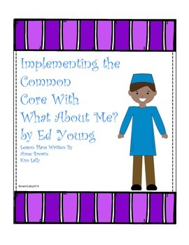 Implementing The Common Core With What About Me?