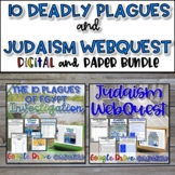 10 Plagues and Judaism WebQuest Bundle {Digital AND Paper}