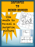 Improper to Mix Number Puzzle Activity Worksheet (16 Problems)