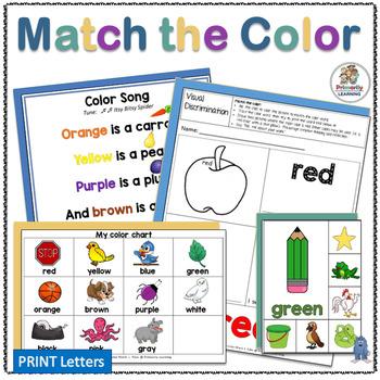 Vocabulary: Kindergarten Color Matching Printable Activities