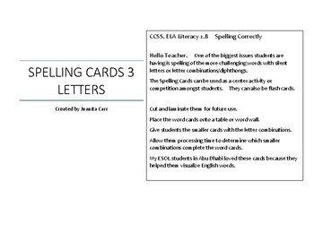 Improving Spelling Game Cards
