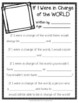 Election Writing Activity: If I Was in Charge of the World & If I Was President