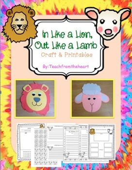 In Like a Lion, Out Like a Lamb (Crafts and Printables)