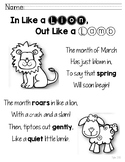 In Like a Lion, Out Like a Lamb Poem