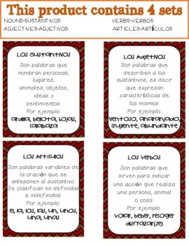 In SPANISH / Partes de la Oración {Fall/Autumn Themed Bundle}