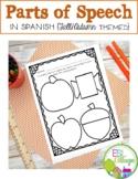Spanish Parts of Speech Fall Themed Activities