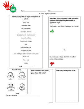 In School Coping Skills Go-To Sheet