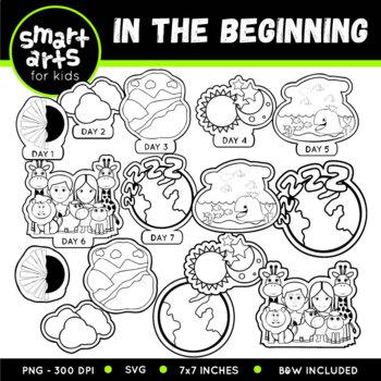 In The Beginning Clip Art