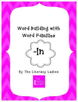 """In"" Word Family Lesson Plan"
