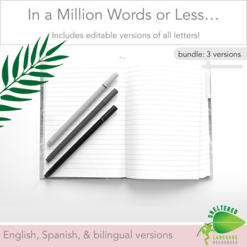 Bundle:In a Million Words or Less letters English, Spanish, & Bilingual versions