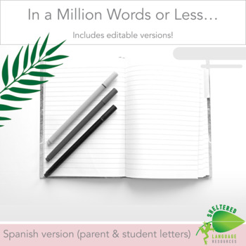 In a Million Words or Less letters Spanish Build Relationships