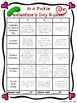 Valentine's Day Choice Menus, Vocab Game, Writing Activities, Rubric