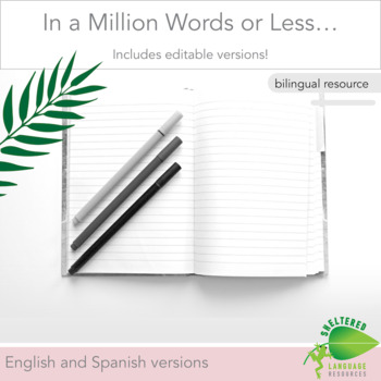 In a million words or less bilingual letters English & Spanish