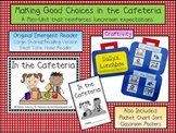 In the Cafeteria Emergent Reader & Craftivity Pack