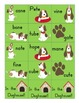 In the Doghouse: A short vs long vowel with silent e word reading game