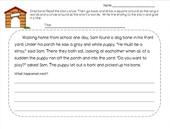 Vowel Sounds Station: In the Doghouse