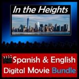 In the Heights Movie BUNDLE - Spanish & English Digital Un