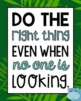 In the Jungle Motivational Posters