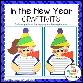 New Year Craft {In the New Year Writing Prompts}