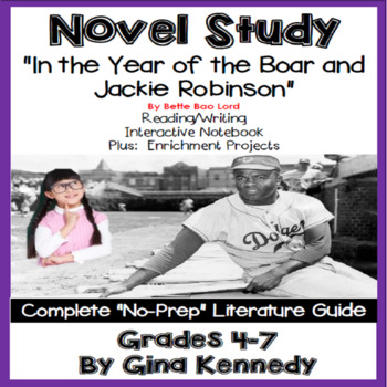 In the Year of the Boar and Jackie Robinson Novel Study +Enrichment Project Menu